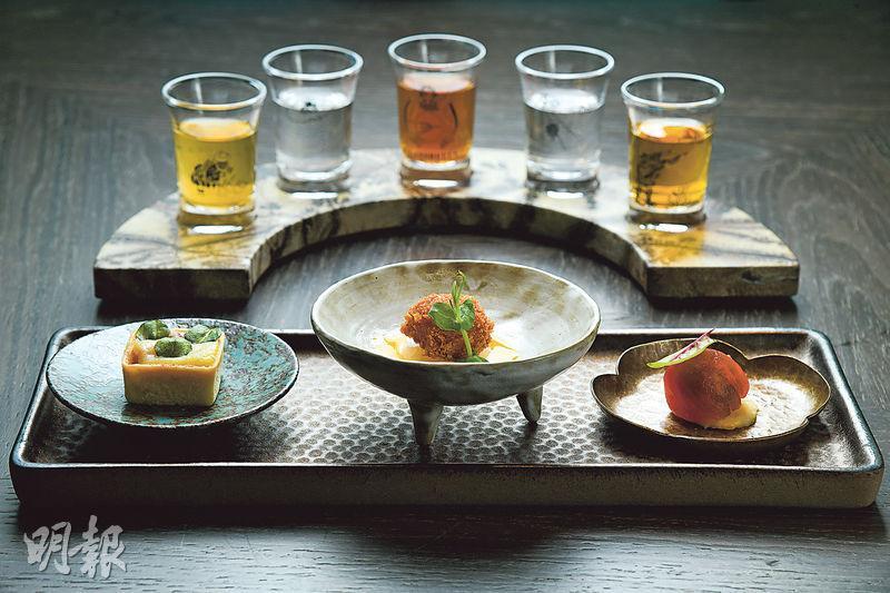 岩茶美饌對對碰  鮮味迸發