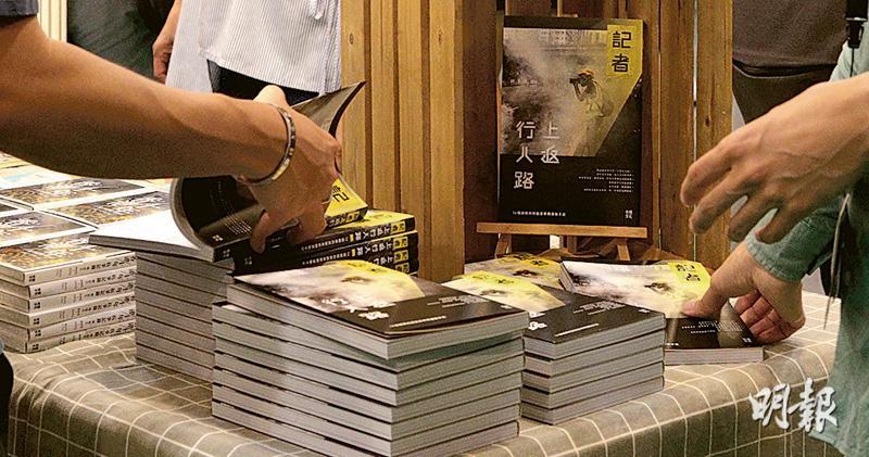團體向國安處舉報書展10書涉違法  兩書商收貿發局通知被投訴  暫未將書收起
