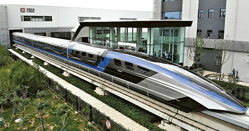 時速600公里  中國高速磁浮系統問世  全球最快  每公里造價或超高鐵數倍
