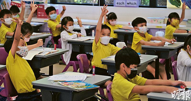 中小年減1.5萬生 流失蔓延小學 數字截至去年10月 教界料今年更嚴重