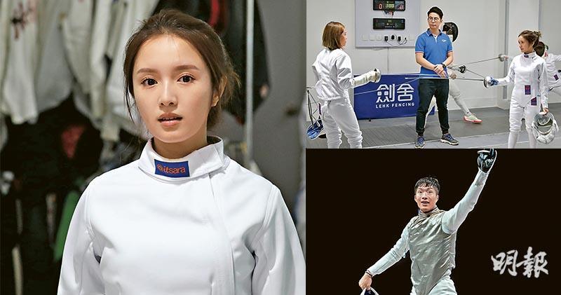 無綫變陣提前播《七公主》 鄺潔楹演劍擊手承接奧運熱