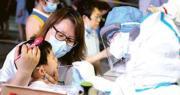 疫情蔓延全國半省市 多地管制出行 揚州鼓勵民眾「篤灰」 獎金5000元