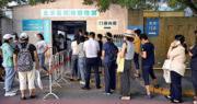 保首都安全 嚴控爆疫地區者進京 南京疫情續擴散 北京6社區封閉