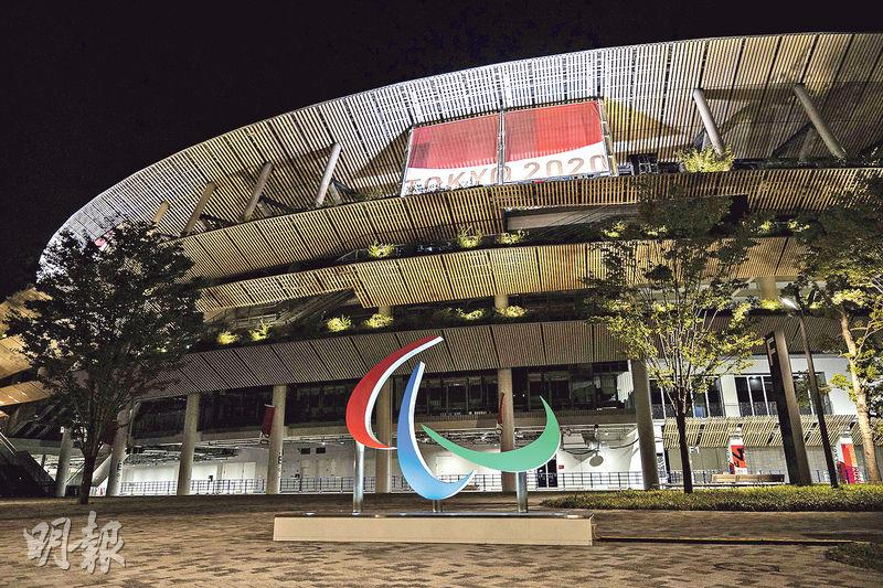 東京殘奧今開幕  港隊24人出征衝獎牌