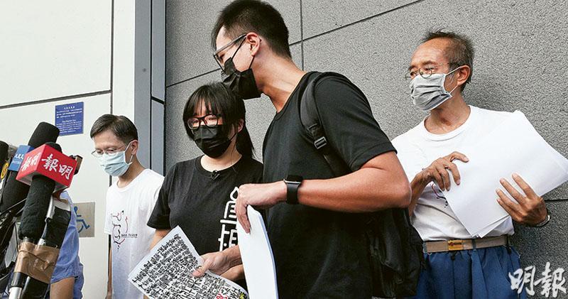 限期屆滿拒交資料 常委提覆核 鄧炳強指支聯收外國錢 預告變刑案
