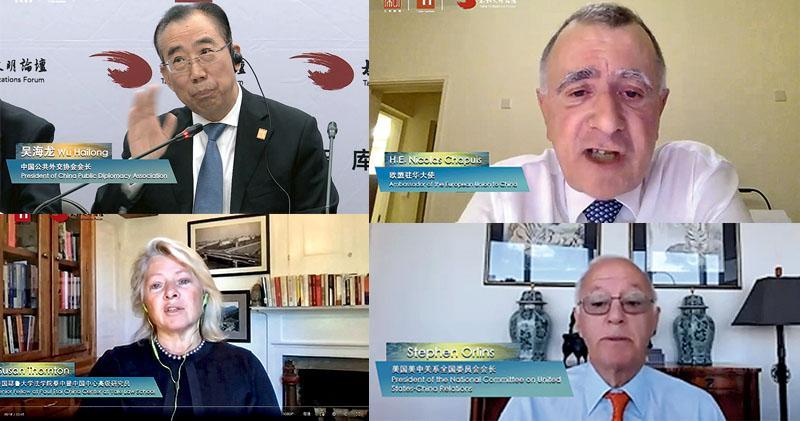 京智庫論壇 談中美歐關係 吳海龍:歐洲應學會接受中國崛起