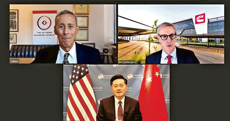 秦剛:中美經貿合作困難 非自中方 稱美限制900多家中企 礙貿易協議落實