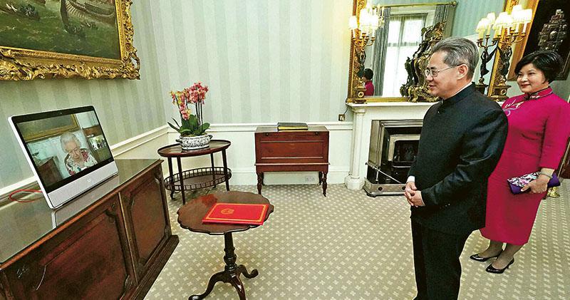 英議會拒華大使到訪  北京譴責稱將作反應