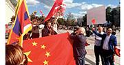 憂小米機蒐用戶數據 立陶宛籲國民棄用 能審查文字 名單涉「自由西藏」、「台獨萬歲」