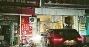 周末無預警斷電  東北三省大混亂  減排變缺電  民眾一氧化碳中毒  交通燈「罷工」大塞車